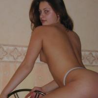 bilder heissen amateurgirls